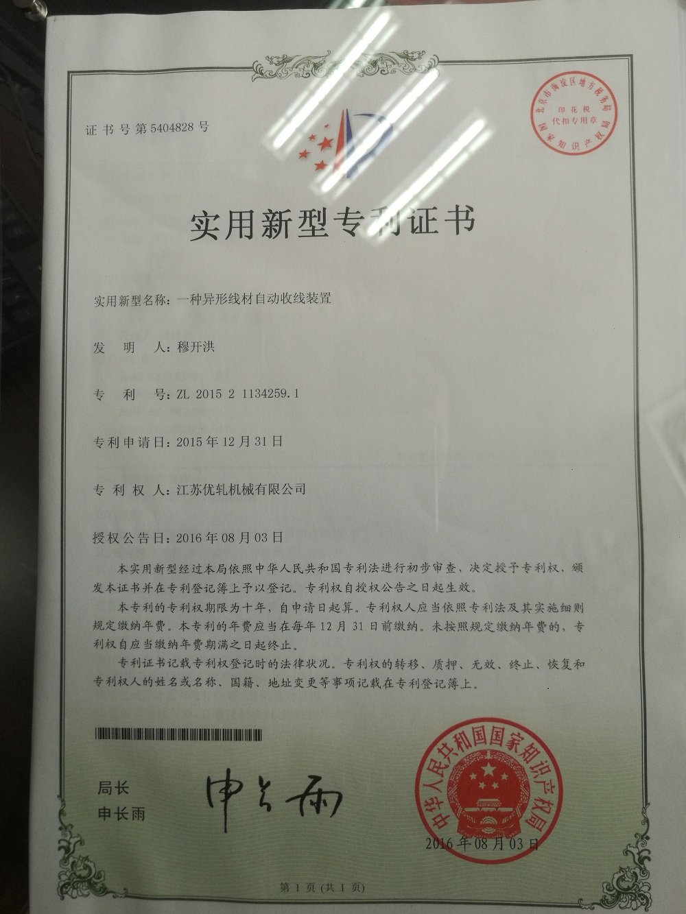 IMG_20171020_101805.jpg